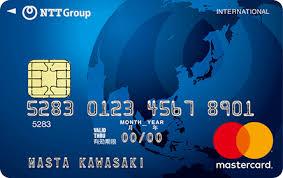 『NTTグループカード』