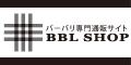 バーバリー専門通販【BBL SHOP】